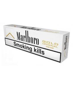 Marlboro Gold 3.0 KS