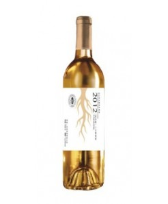 Ch. Reifeng-Auzias, Chardonnay, Reserve (till end of stock)